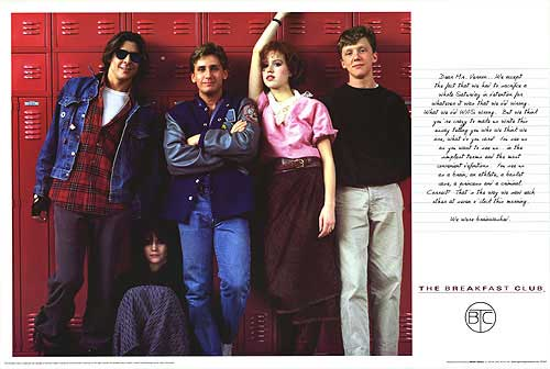 the breakfast club not so secret obsession waldina the breakfast club not so secret obsession directed