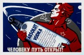 absolut kosolapov