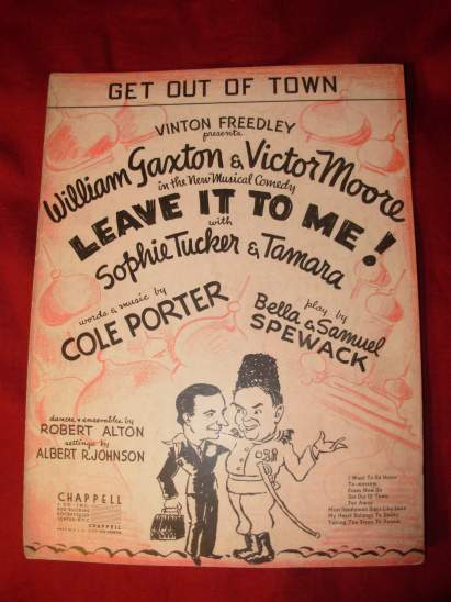 cole porter poster 7
