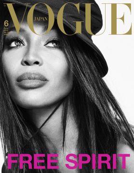 Naomi Campbell voogue 002